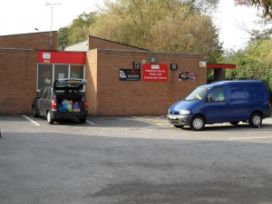 Hatchford Brook Youth and Community Centre